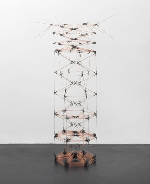 Tanaz Modabber, a node's prosody, 2015<br />